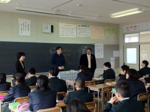 東陵中学校