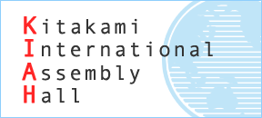 Kitakami International Assembly Hall