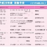 News Letter 44_0