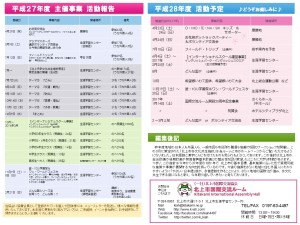 News Letter 44_2