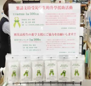 160606_wakakusa