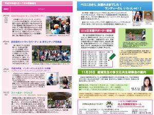 news45-02