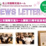 news46-thumbnail