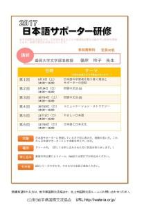 News Letter 48編集後記-2